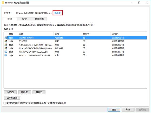 Windows 10如何自定义文件资源管理器打开位置?