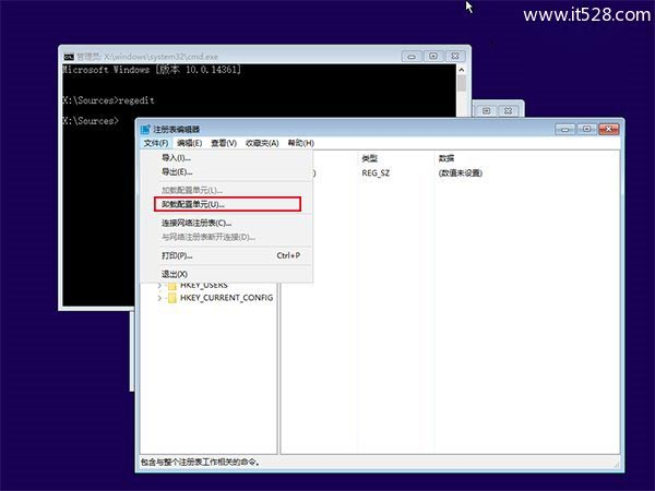 Windows 10忘记登录密码用系统U盘/光盘轻松重置的方法