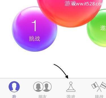 怎么清除iPhone苹果手机游戏数据?