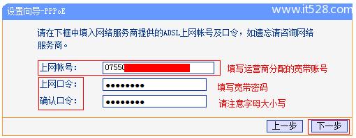 192.168.1.1手机登陆设置上网方法