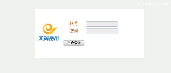 输入192.168.1.1出现(显示)中国电信