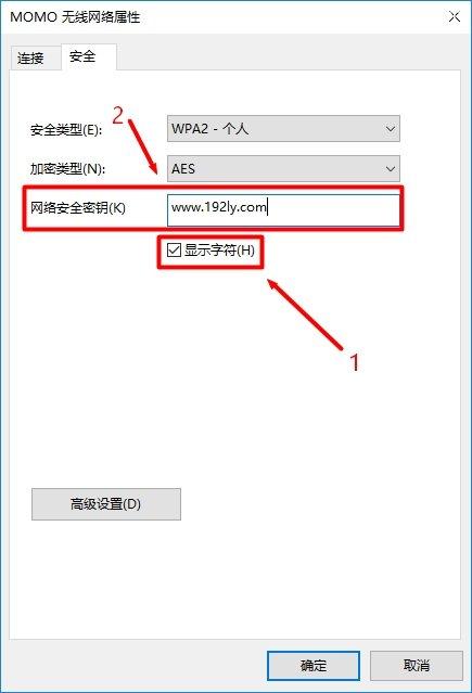 TP-Link TL-WR847N路由器忘记了密码怎么办?如何修改?