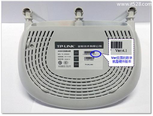 TP-Link TL-WR847N路由器如何设置桥接?