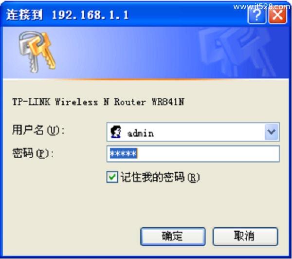V1-V9版本TL-WR841N路由器登录界面