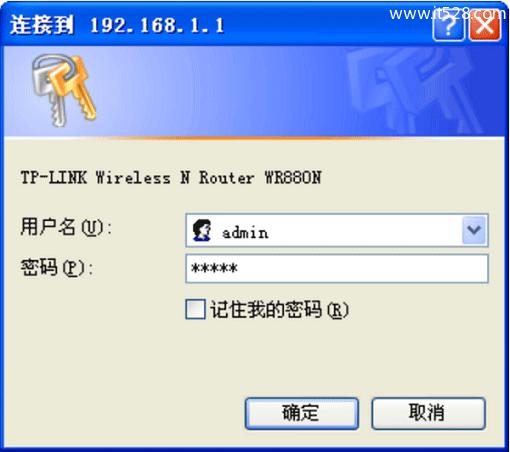 V1版本TL-WR880N路由器登录界面