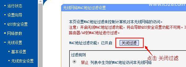 笔记本电脑wifi连接不上的解决方法