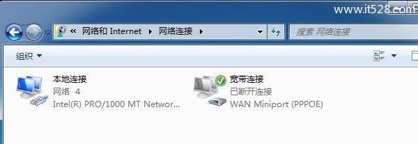 Windows 7本地连接在哪里找?