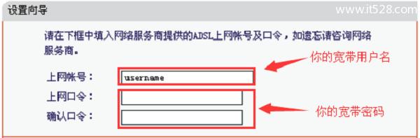 melogin.cn无线路由器设置上网的方法