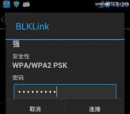 手机连不上wifi身份验证出现问题的解决方法