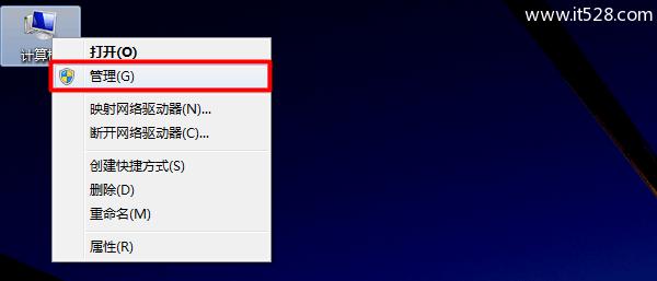 indows 7没有本地连接图标如何解决?
