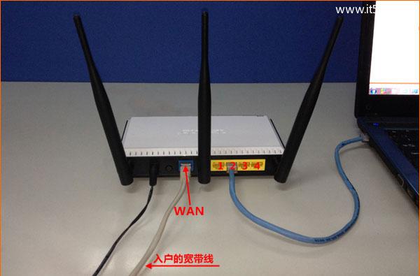 无线路由器wan口灯不亮(闪)的解决办法