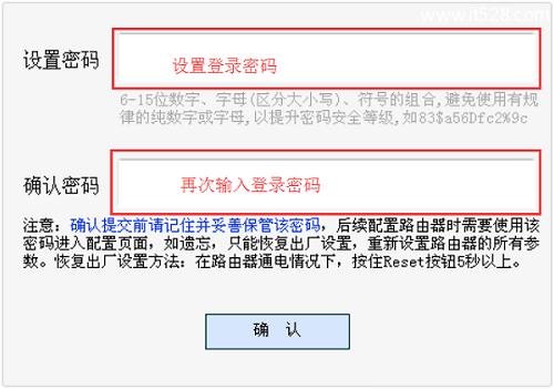 192.168.1.1登陆页面账号密码是多少?