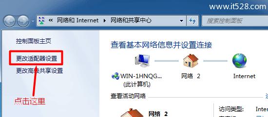 电脑怎么下载宽带连接?