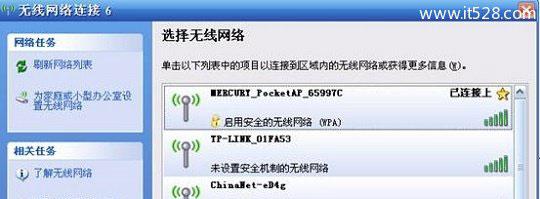 水星(MERCURY)MW150RM迷你无线路由器中继设置上网
