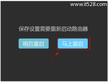 TP-Link TL-WDR5510路由器无线Wi-Fi设置上网方法
