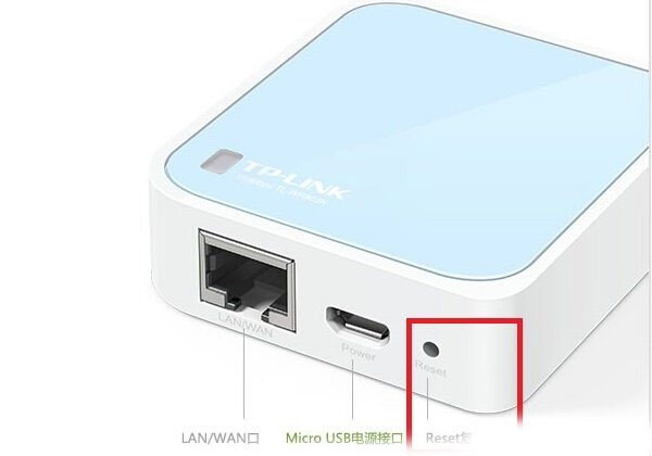 TP-Link TL-WR802N管理员密码是什么?