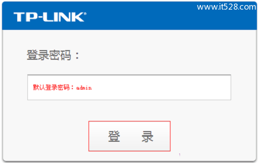 TP-Link TL-MR13U便携式路由器中继模式设置上网