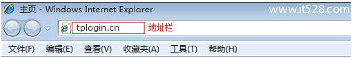 浏览器中输入:tplogin.cn