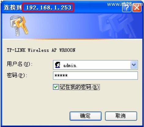 192.168.1.253路由器AP模式上网设置