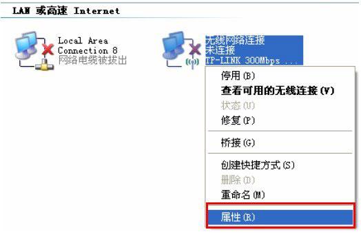 192.168.2.1路由器设置上网