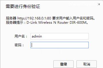 D-Link无线路由器MAC地址过滤设置方法