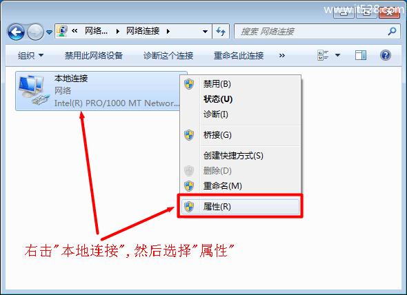 Mercury水星无线路由器Windows 7系统设置上网