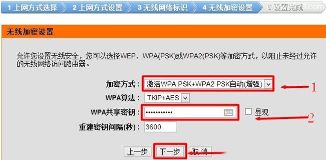 D-Link 600无线路由器设置上网