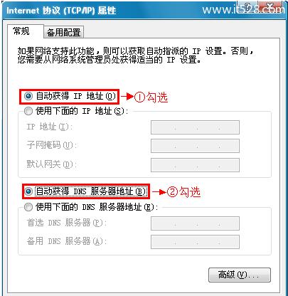 腾达(Tenda)FS395路由器自动获取IP(DHCP)设置上网