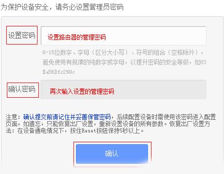tplogin.cn路由器初始密码是什么?