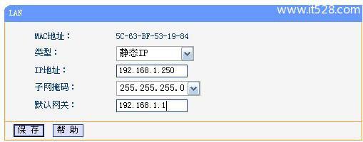 TP-Link TL-WR703N无线路由器无线AP模式设置上网