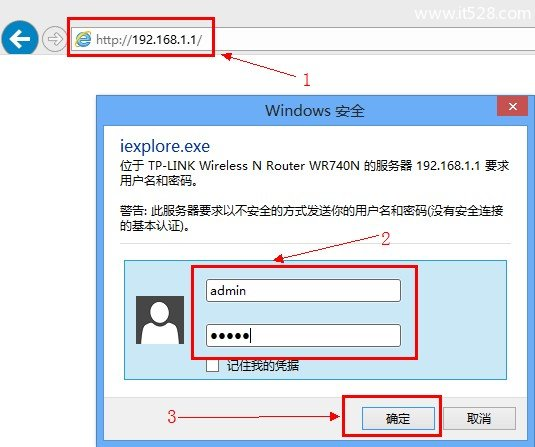 TP-Link无线路由器IP地址过滤设置上网教程