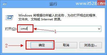 腾达(Tenda)无线路由器无法上网的解决方法