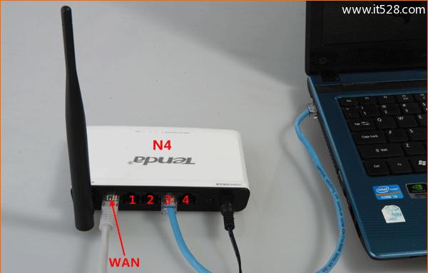 腾达(Tenda)N4无线路由器自动获取IP设置上网