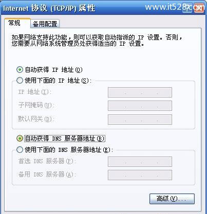 TP-link mini(迷你)无线路由器Client模式设置上网