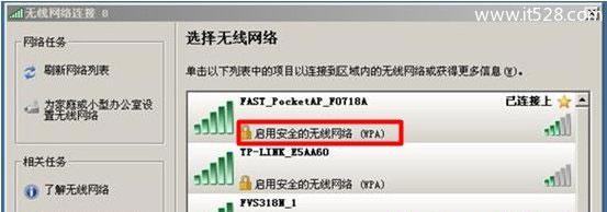 迅捷(Fast)FWR171无线路由器AP模式设置上网