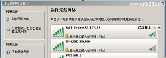 迅捷(Fast)FWR171无线路由器路由模式设置上网