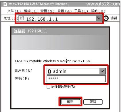 迅捷(Fast)FWR171无线路由器3G路由模式设置上网