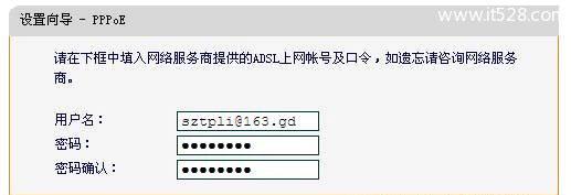 迅捷(Fast)FWD105路由器ADSL路由模式设置上网