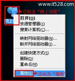 Fast迅捷无线路由器Windows XP系统设置上网