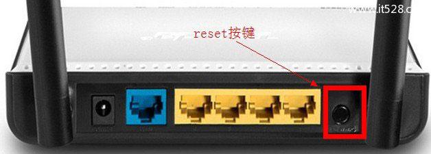 腾达(Tenda)无线路由器恢复出厂设置方法