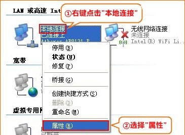 腾达(Tenda)F306无线路由器自动获取IP设置上网教程