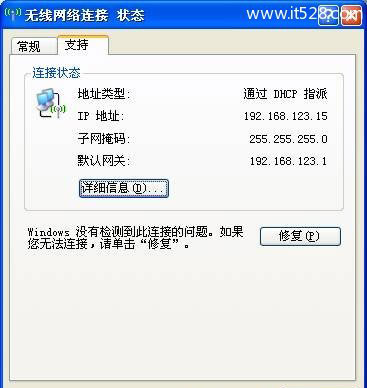 水星(Mercury)MW150U 3.0与4.0无线网卡AP模式设置方法