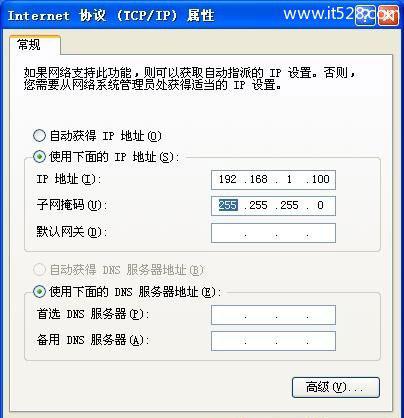 水星(Mercury)Mini无线路由器Client模式设置上网