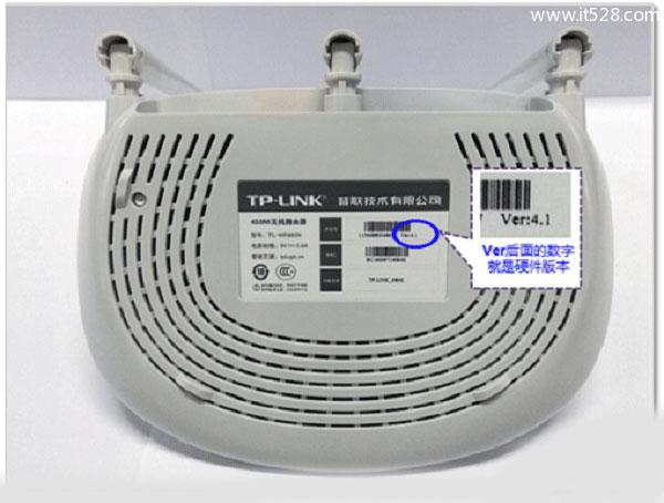 TP-Link TL-WR845N路由器无线网络上网设置