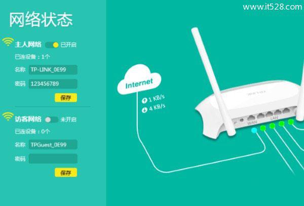 TP-Link路由器忘记wifi密码的3种找回方法