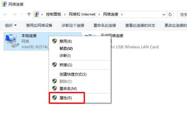 腾达无线路由器Windows 10设置上网