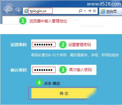 TP-Link路由器Windows 10系统设置上网
