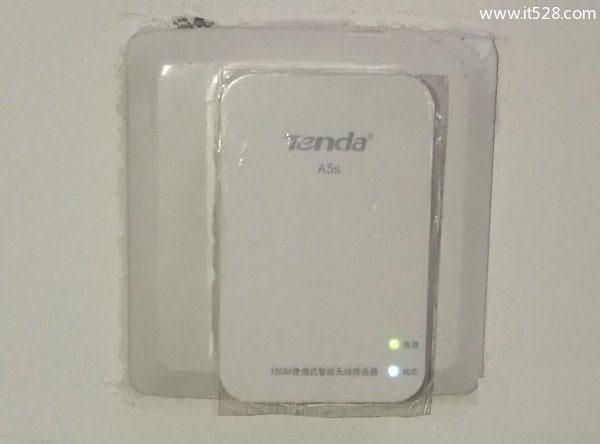 腾达(Tenda)A5S无线路由器信号放大设置方法