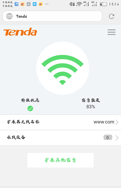腾达re.tenda.cn手机登陆设置方法