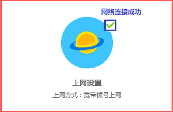 水星(MERCURY)版本路由器上网设置